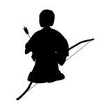 弓道|基本の姿勢と基本の動作|無指定初段審査は筆記・実技で必須!