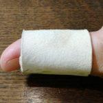 弓道妻手(馬手:めて)(勝手:かって)のひねり|会から離れ修得のための小道具